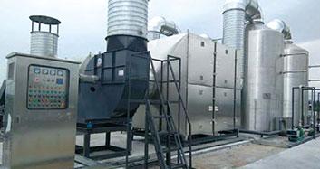 dafacasino安芮洁公司有机废气处理