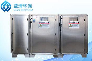 UV光催化净化器