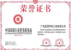 中国dafacasino行业优秀服务商