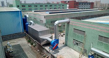 惠州大亚湾爱森家俬有限公司有机废气治理工程