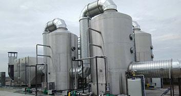 dafacasino安芮洁公司生产养殖车间废气除臭工程