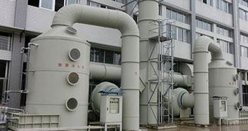 广天科技(dafacasino)有限公司线路板生产车间废气治理工程