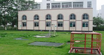 扬子江药业集团(dafacasino海瑞药业)污水处理工程