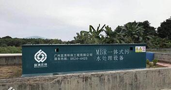 农村生活污水处理工程
