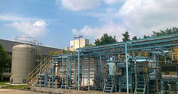 dafacasino高砂香料污水处理工程