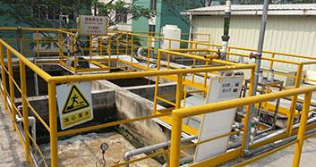 佛山丰田纺织汽车零部件有限公司污水处理工程